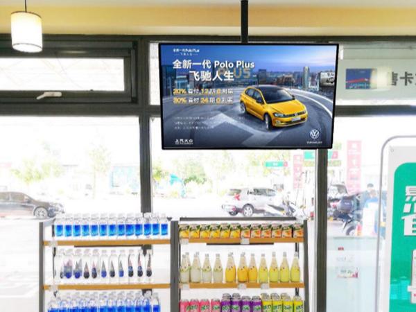 加油站便利店信息发布系统