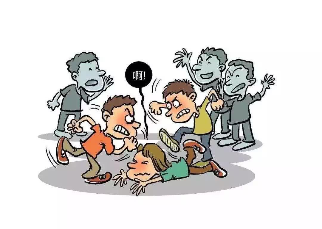 预防校园霸凌
