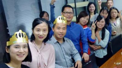 四川协和林信息科技有限公司小小生日会