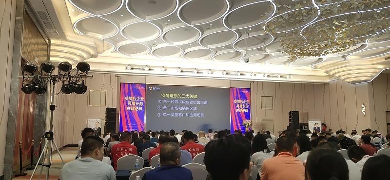 四川协和林信息科技有限公司
