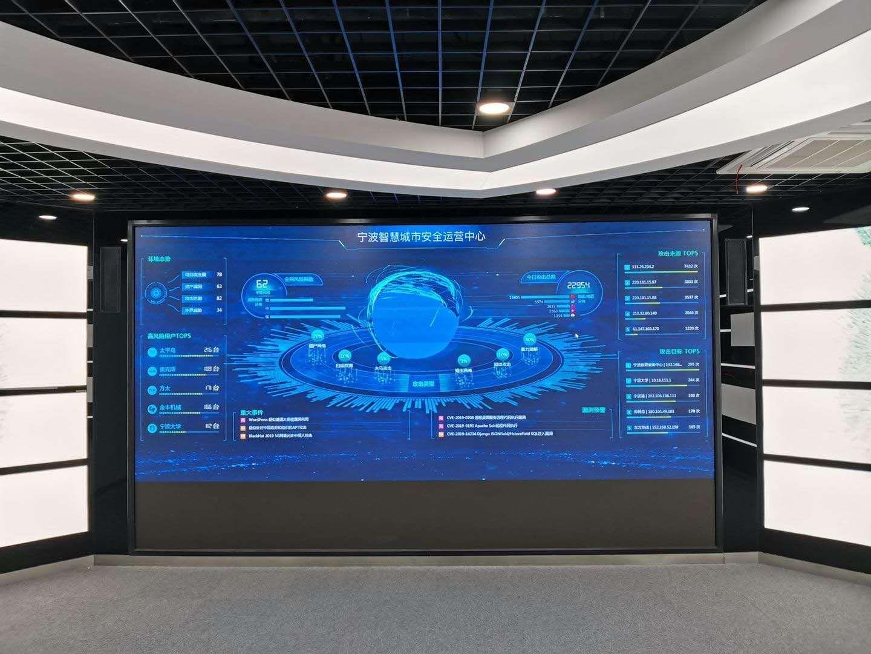 液晶显示系统