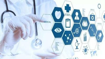 数字化医院的发展应用(一)