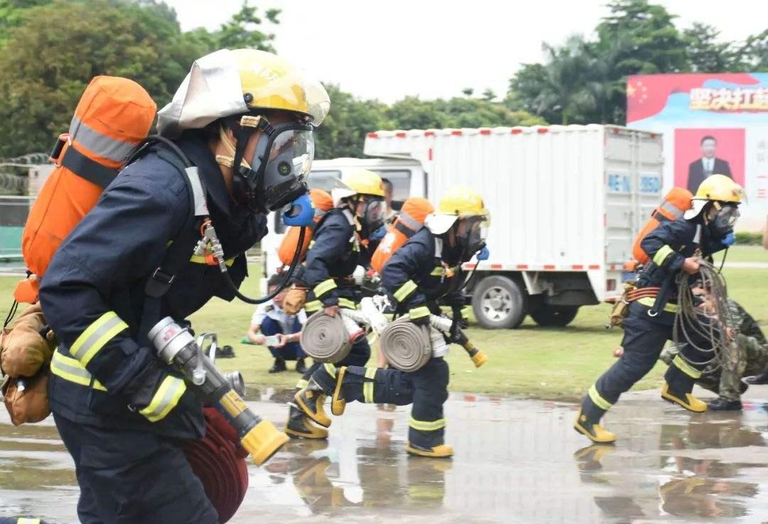 消防指挥中心