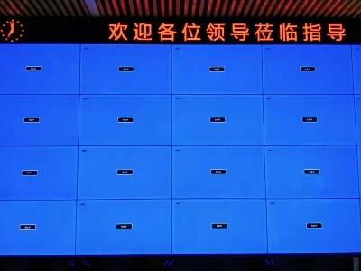 普兴骑龙社区服务中心大屏系统建设