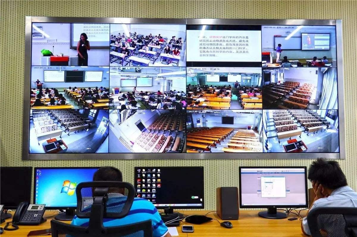 校园监控系统
