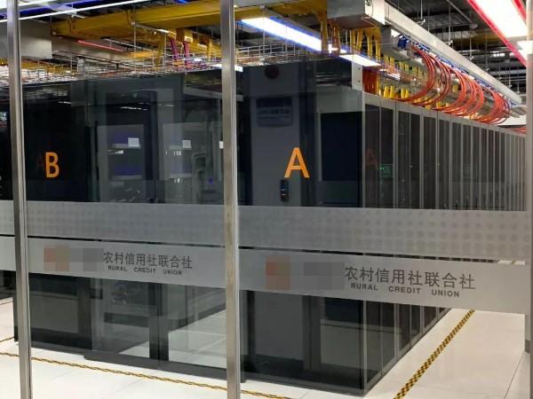 银行数据中心机房建设