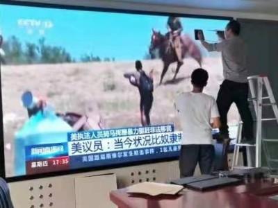 四川广电新津分公司会议室大屏安装