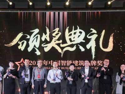 见证品牌荣耀!2019年度十大综合布线品牌奖及单项奖揭晓!